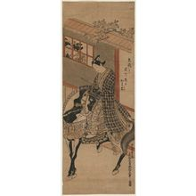 Okumura Masanobu: Young Man on Horseback and Women at Window - Museum of Fine Arts