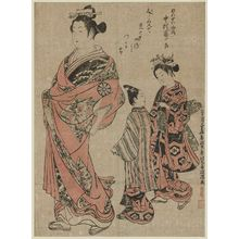 Okumura Masanobu: Actor Nakamura Tomijûrô as the Courtesan Yamaji - Museum of Fine Arts