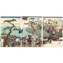 Utagawa Yoshimori: Saimyôji Tokiyori... - Museum of Fine Arts