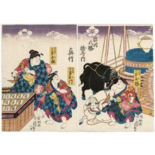 Utagawa Yoshitsuna: Three Big Girls - ボストン美術館