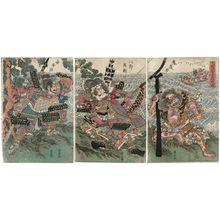 Utagawa Sadatora: Oshima... zu: Oni Yasha (R), Hachiro Tametomo (C), and Kiheiji (L) - Museum of Fine Arts