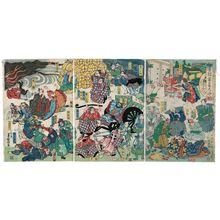 Utagawa Yoshimori: Comical Life of Tenjin (Dôke... Tenjin ki) - ボストン美術館