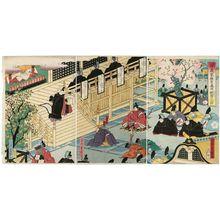 Utagawa Yoshimori: Minamoto Yoshiie Ason... - ボストン美術館