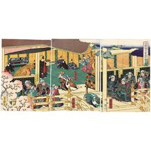 Utagawa Yoshimori: Minamoto Yoritomo Is Rewarded by the Emperor for Subjugating the Heike (Minamoto Yoritomo Heike tsuitô ... zu) - Museum of Fine Arts