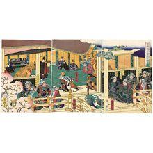 Utagawa Yoshimori: Minamoto Yoritomo Is Rewarded by the Emperor for Subjugating the Heike (Minamoto Yoritomo Heike tsuitô ... zu) - ボストン美術館