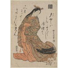 鈴木春信: The Third Princess (Nyosan no Miya) and Her Cat - ボストン美術館