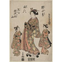 鳥居清満: Courtesan and Two Kamuro - ボストン美術館