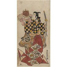 Torii Kiyoshige: Actor Sanogawa Ichimatsu I - Museum of Fine Arts