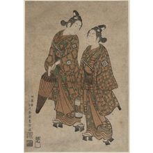 石川豊信: Actors Sanogawa Ichimatsu and Ichikawa Yaozô - ボストン美術館