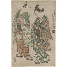 石川豊信: Actors Onoe Kikugorô and Ichikawa Uzaemon IX - ボストン美術館