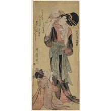 Kitagawa Utamaro: Courtesan with a Child Playing Piggyback, from the series Chinese and Japanese Poems by Seven-year-old Girls of the Present Day (Kindai nanasai jo shika) - Museum of Fine Arts