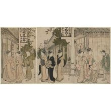 Torii Kiyonaga: The Echigoya on New Year's Day - Museum of Fine Arts