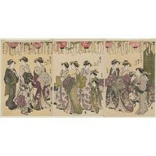 Katsukawa Shuncho: Courtesans Parading under Lanterns: Nishikido of the Chôjiya, kamuro Kikuno and Utano (R); Nanakoshi of the Ôgiya, kamuro Mineno and Takane (C); Matsubito of the Matsubaya, kamuro Isone and Shirabe (L) - Museum of Fine Arts