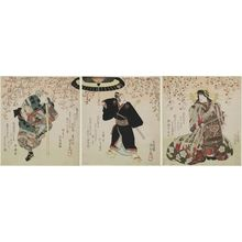 Utagawa Kunisada: Actors Iwai Hanshirô V as Agemaki (R), Ichikawa Danjûrô VII as Sukeroku (C), and Onoe Kikugorô III as Shinbei (L) - Museum of Fine Arts