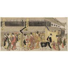 Utagawa Toyohiro: The Kameya Dry-goods Store - Museum of Fine Arts
