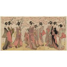 Chokosai Eisho: Hanaôgi of the Ôgiya on an Outing (Ôgiya Hanaôgi yosoyuki) - Museum of Fine Arts