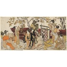 Kitagawa Utamaro: Picking Persimmons - Museum of Fine Arts