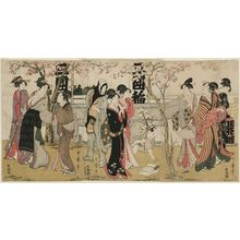 Kitagawa Utamaro: Display of Treasures at Mimeguri Shrine - Museum of Fine Arts