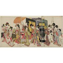 Kitagawa Utamaro: Women Imitating an Imperial Procession - Museum of Fine Arts