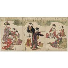 Utagawa Toyokuni I: Women Masquerading as the Seven Gods of Good Fortune (Shichifukujin) - Museum of Fine Arts