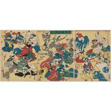 歌川国芳: Copy of a Tosa-school Picture Scroll (Tosa emakimono no utsushi) - ボストン美術館