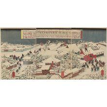 Utagawa Yoshikazu: Seichû gishi... - Museum of Fine Arts