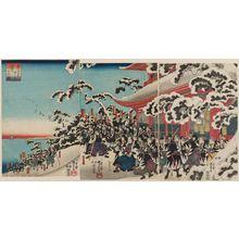 歌川国芳: Having Achieved Their Goal, the Faithful Samurai Withdraw to Sengoku-ji Temple and Assemble There (Gishi honmô o tasshite Sengoku-ji e hikitori katame no zu) - ボストン美術館