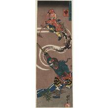 Utagawa Kuniyoshi: Monkey (Saru): Sun Wugong (Songokû), from the series Heroes Representing the Twelve Animals of the Zodiac (Buyû mitate jûnishi) - Museum of Fine Arts