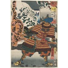 Utagawa Kuniyoshi: Tiger (Tora): Watônai, from the series Japanese Heroes for the Twelve Signs of the Zodiac (Eiyû Yamato jûnishi) - Museum of Fine Arts