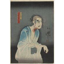 Utagawa Kuniyoshi: Actor Ichikawa Kodanji IV as the Ghost of Asakura Tôgo - Museum of Fine Arts