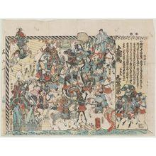 芳藤: Great Equestrian Show (Dai kyokuba) - ボストン美術館
