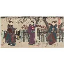 Utagawa Kuniyoshi: Cherry Blossoms at Night in the Third Month (Yayoi no yozakura) - Museum of Fine Arts