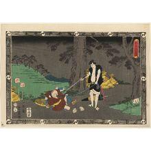 Utagawa Hiroshige II: Act V (Godanme), from the series The Storehouse of Loyal Retainers (Chûshingura) - Museum of Fine Arts