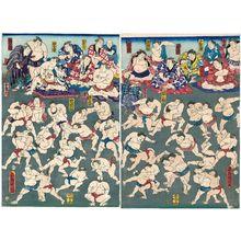 歌川国明: Sumô Wrestlers Practicing - ボストン美術館