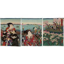 Utagawa Fusatane: Genji-e - Museum of Fine Arts