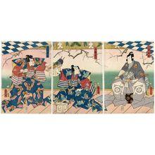 Utagawa Kunihisa: Actors - Museum of Fine Arts