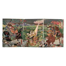 Utagawa Kunihisa: Nine-tailed Fox - Museum of Fine Arts