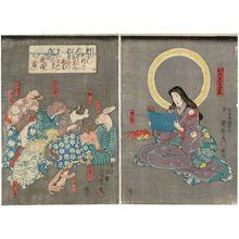 歌川国麿: Otake Dainichi - ボストン美術館
