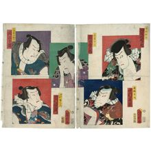 Utagawa Kuniaki: Actors - Museum of Fine Arts