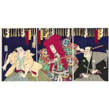 Utagawa: Actors - Museum of Fine Arts