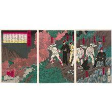 Adachi Ginko: News from Korea (Chôsen henpô) - Museum of Fine Arts