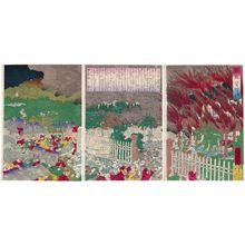 安達吟光: News from Korea, No. 1 (Chôsen henpô, Daiichi) - ボストン美術館