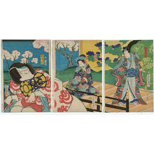 Utagawa Fusatane: Actors - Museum of Fine Arts