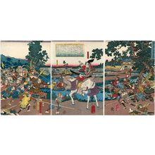 Utagawa Yoshitsuru I: Ashikaga Takauji at the Battle of Hyôgo (Ashikaga Takauji Hyôgo kassen) - ボストン美術館
