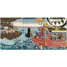 Utagawa Yoshiyuki: Minamoto no Yoshitsune Defeats the Ezo (Minamoto no Yoshitsune Ezo seibatsu no zu) - Museum of Fine Arts