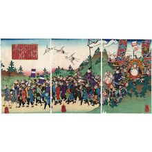 Utagawa Yoshiyuki: Imperial Progress - Museum of Fine Arts