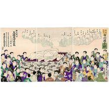 Utagawa Kunisada III: Memorial Portrait of the Famous Actor Ichikawa Danjûrô IX (Meiyû Kudaime Ichikawa Danjûrô) - Museum of Fine Arts