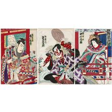 Utagawa Kunisada III: November Play at the Kabuki-za Theater (Kabuki-za jûchigatsu kyôgen): Actors Nakamura Fukusuke as Kinshôjo (R), Onoe Kikugorô as Watônai (C), and Ichikawa Danjûrô as Goshôgun Kanki (L) - Museum of Fine Arts