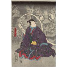 Utagawa Kuniyoshi: Actor - Museum of Fine Arts