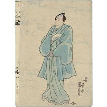 歌川国芳: Memorial Portrait of Actor - ボストン美術館